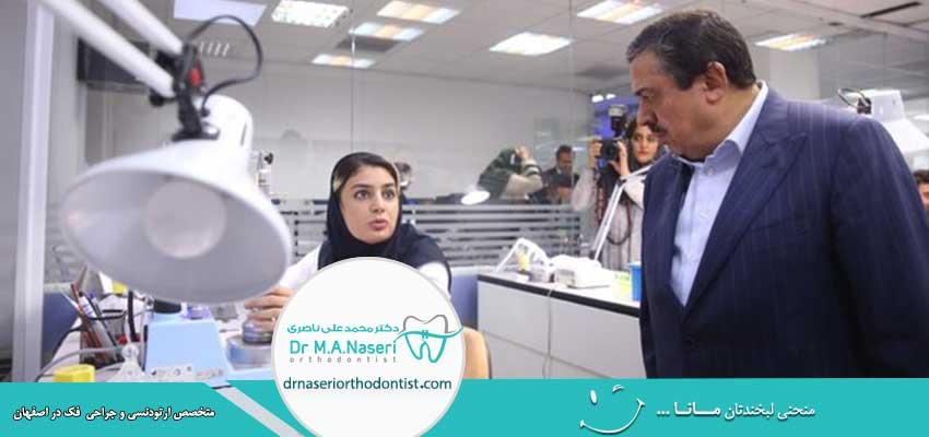 نقش تکنولوژی در دندانپزشکی
