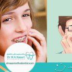 مشکلات بعد از ارتودنسی دندان